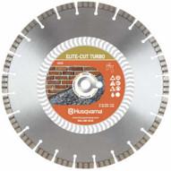 Husqvarna 589517201�14 125 1 Elite-cut Turbo (silent Core Blade) Thick Granite Marblesimilar Stone-1