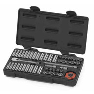 Gearwrench 80300 51 Pc. 14 Drive 6 Point Socket Set-1